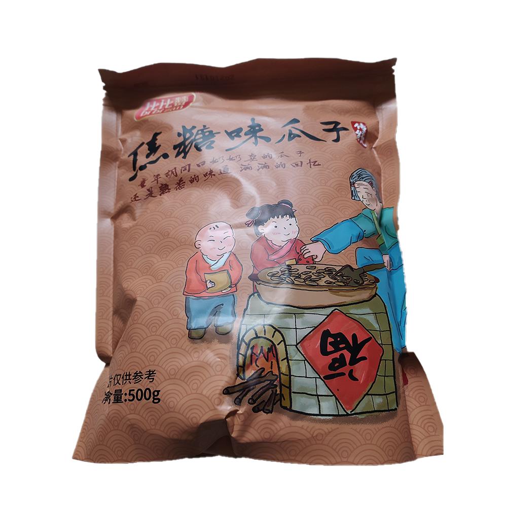 比比赞焦糖味瓜子500g山核桃味葵花籽袋装散装炒货聚会小零食批发