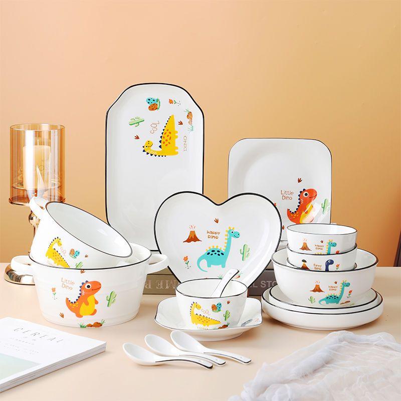 可爱卡通陶瓷餐具家用亲子碗网红恐龙米饭碗