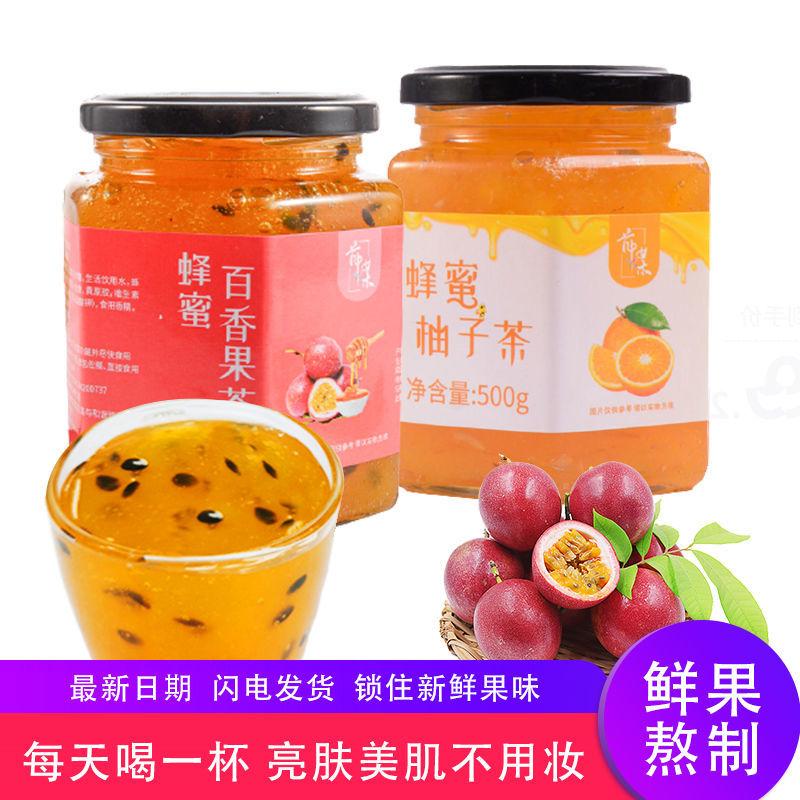 花中蝶蜂蜜柚子百香果茶网红冲饮水果茶饮料批发瓶装速溶奶茶果酱