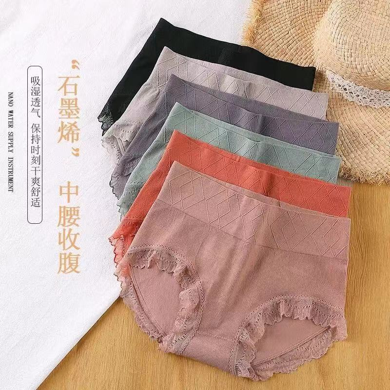 内裤女性感迷人高腰蕾丝纯棉塑身美体束腰收小肚子三角收腹提臀裤