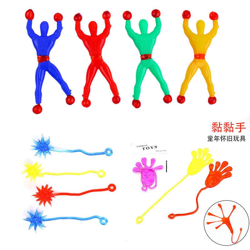 怀旧弹性伸缩粘性手掌爬墙蜘蛛人粘贴手掌儿童整蛊小玩具发泄玩具