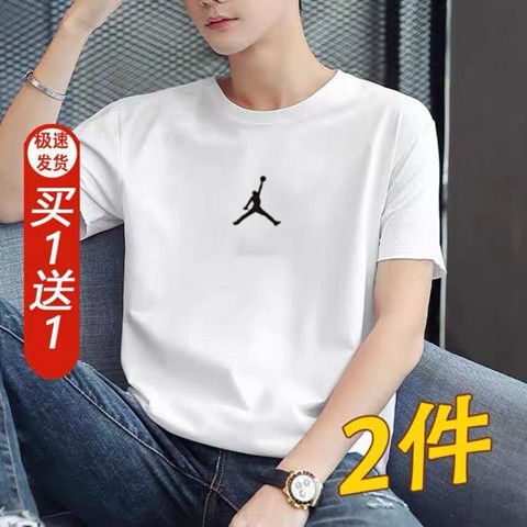 男士短袖T恤2021新款夏季潮牌宽松体恤白色半袖潮流打底衫上衣服