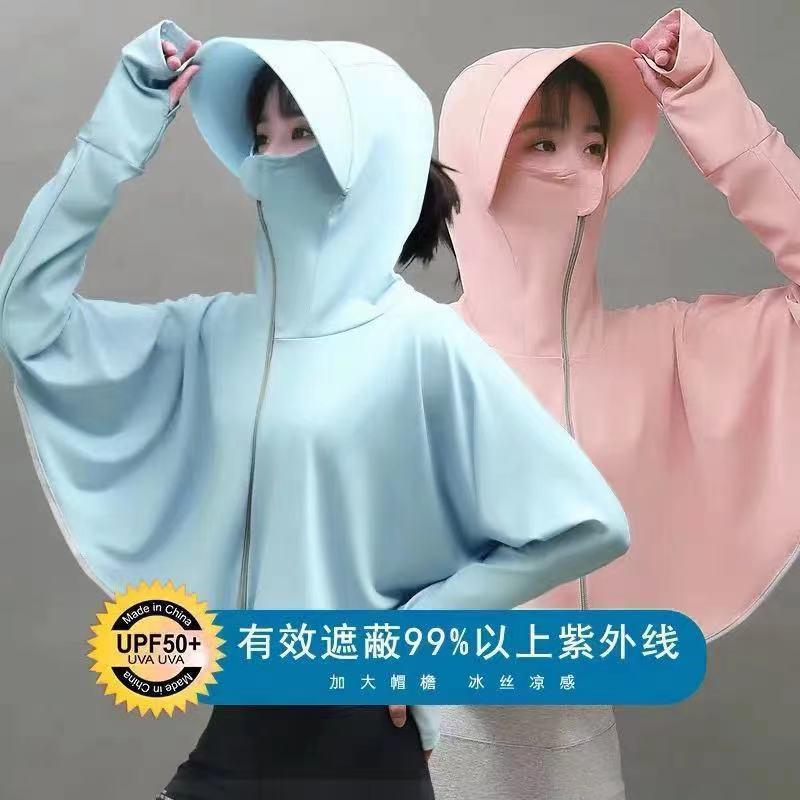 夏春季新款防紫外线电动车防晒外套大码冰丝透气时尚薄款防晒女衣