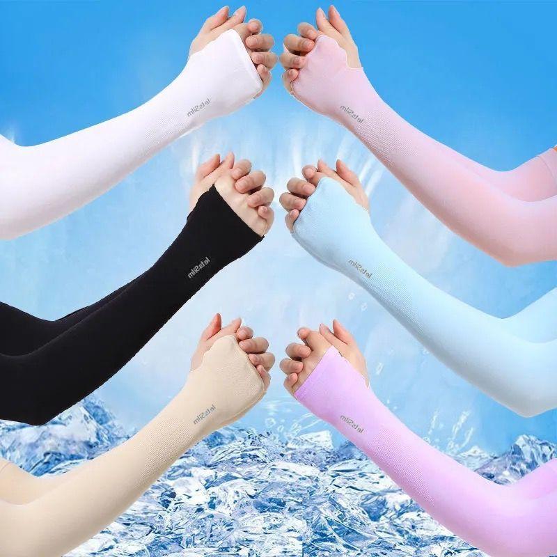 冰爽新升级1~3双夏季防晒冰丝冰袖男女通用骑行长款防晒冰袖手套