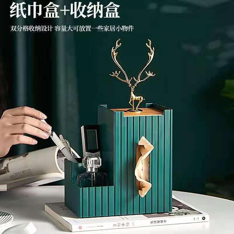 轻奢麋鹿纸巾盒客厅茶几奢华抽纸盒北欧ins美式现代简约桌面摆件