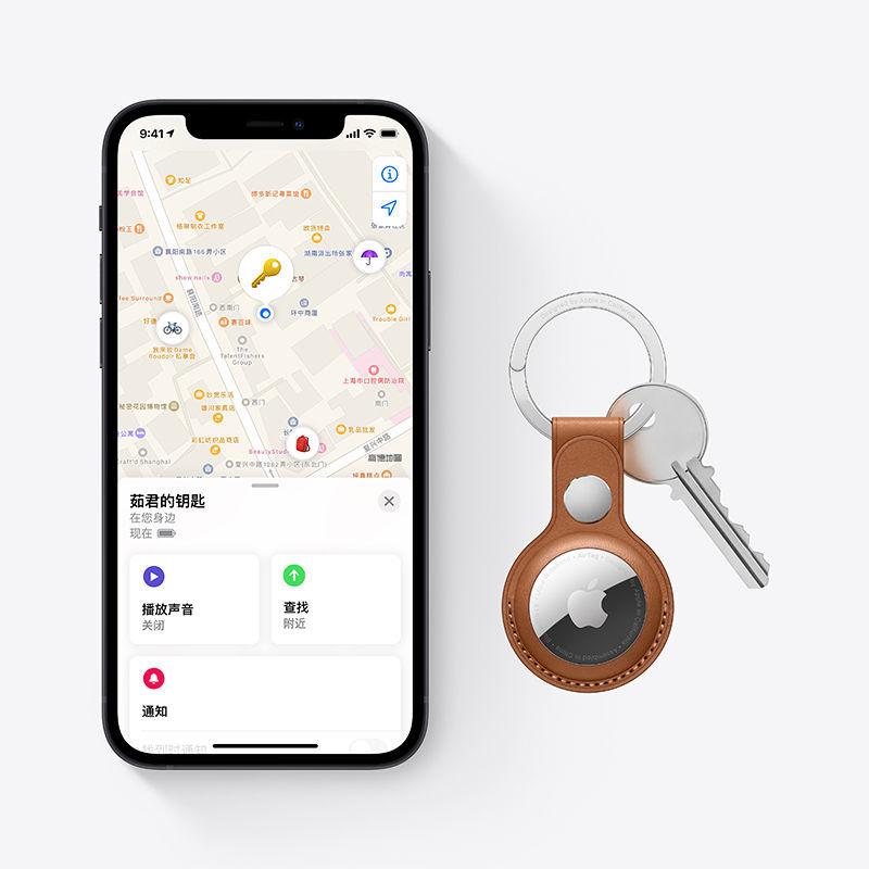 再降48元,防丢神器!Apple苹果 airtag防丢追踪器 适用钥匙背包钱包