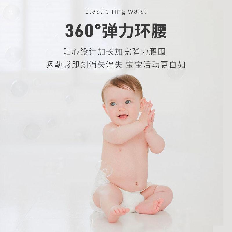 54207-美优宝双层防侧漏 弱酸防红臀 超薄婴儿尿不湿纸尿裤拉拉裤XXXL码-详情图