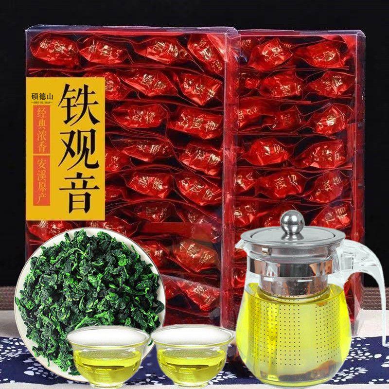 新茶 铁观音浓香型正山小种金骏眉大红袍茶叶袋装盒装多款可选