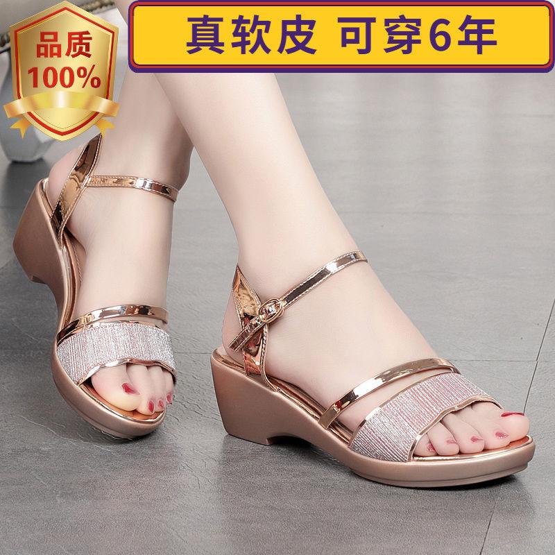 凉鞋女2021夏季新款真软皮坡跟一字式扣带女粗跟时尚外穿上班女鞋