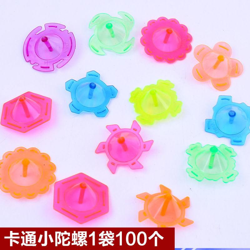 经典8090怀旧儿童玩具塑料陀螺透明弹跳青蛙桌面游戏礼物学生奖品