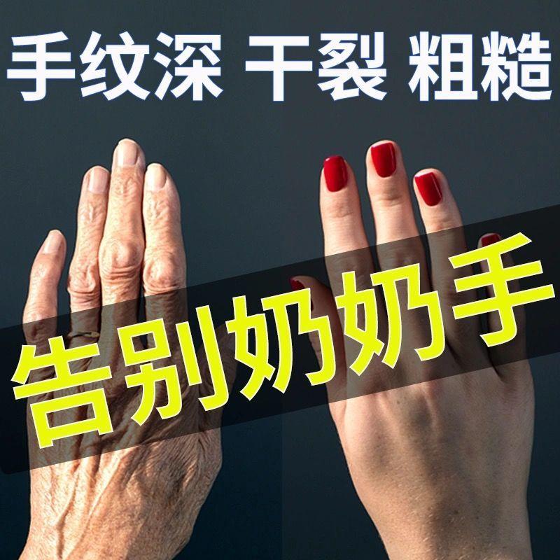 【告别奶奶手】手膜手套保湿嫩白抗皱纹双手补水护手膜猫爪去角质