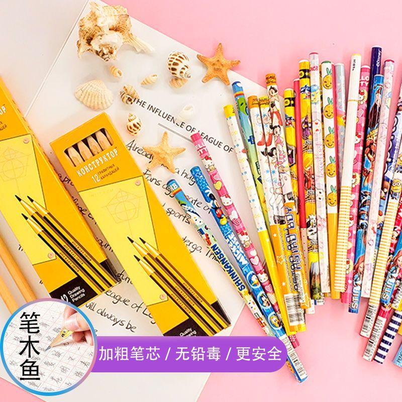 笔木鱼30支七彩卡通铅笔HB小学一二年级书写画专用幼儿园铅笔批发
