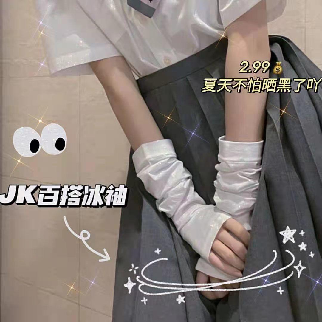 夏季原宿风jk甜美女生超薄冰丝防晒冰袖防晒护臂手套防紫外线穿指