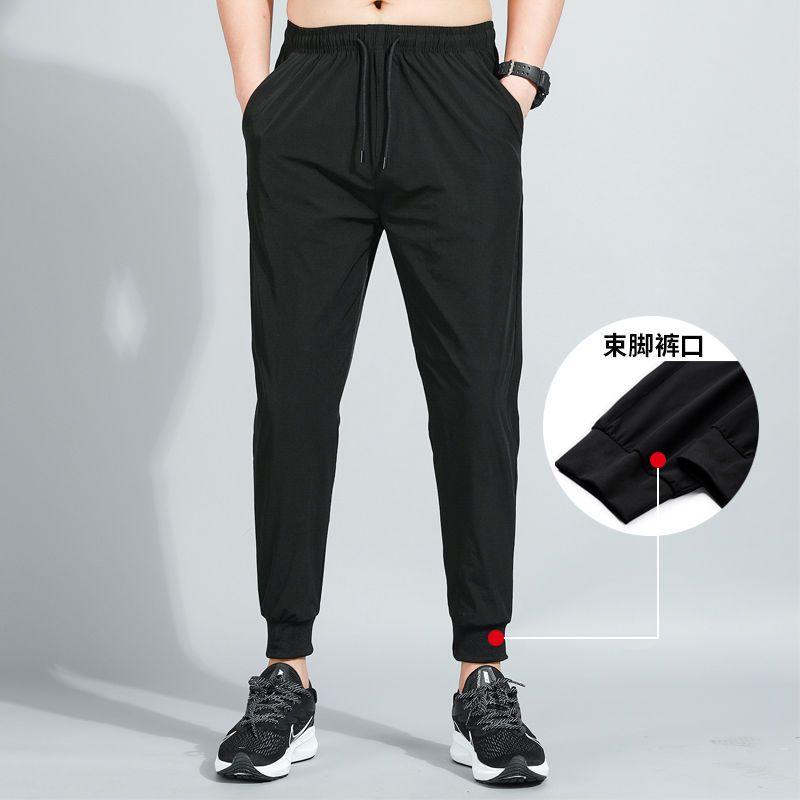 男士休闲运动轻薄速干冰丝裤男夏季新品青年时尚高弹大码九分裤子