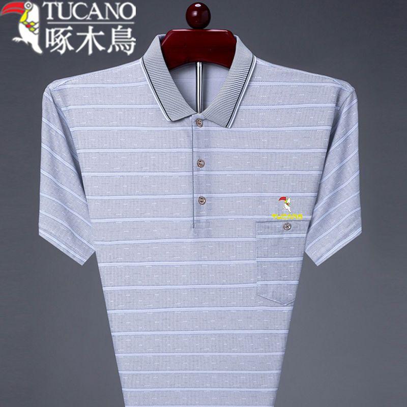 啄木鸟男士短袖T恤夏季中老年冰丝条纹宽松POLO衫爸爸装真口袋