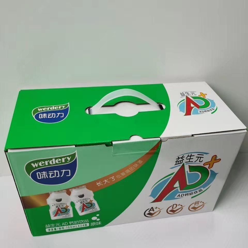 均瑶味动力乳酸菌饮100ml*24瓶酸奶整箱营养儿童早餐牛奶批发特价