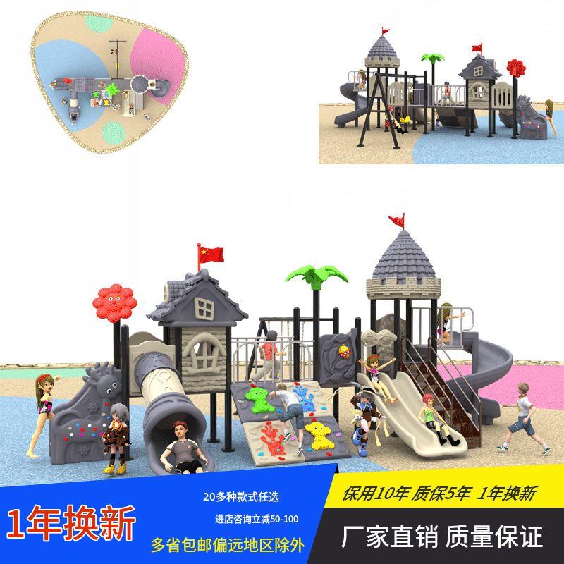 幼儿园大型滑梯室内外儿童滑滑梯秋千组合户外小区公园游乐场玩具