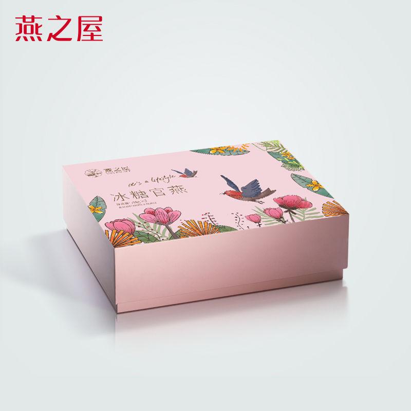 75861-燕之屋即食燕窝70g*5瓶冰糖即食小粉瓶礼盒滋补送礼营养品孕妇-详情图