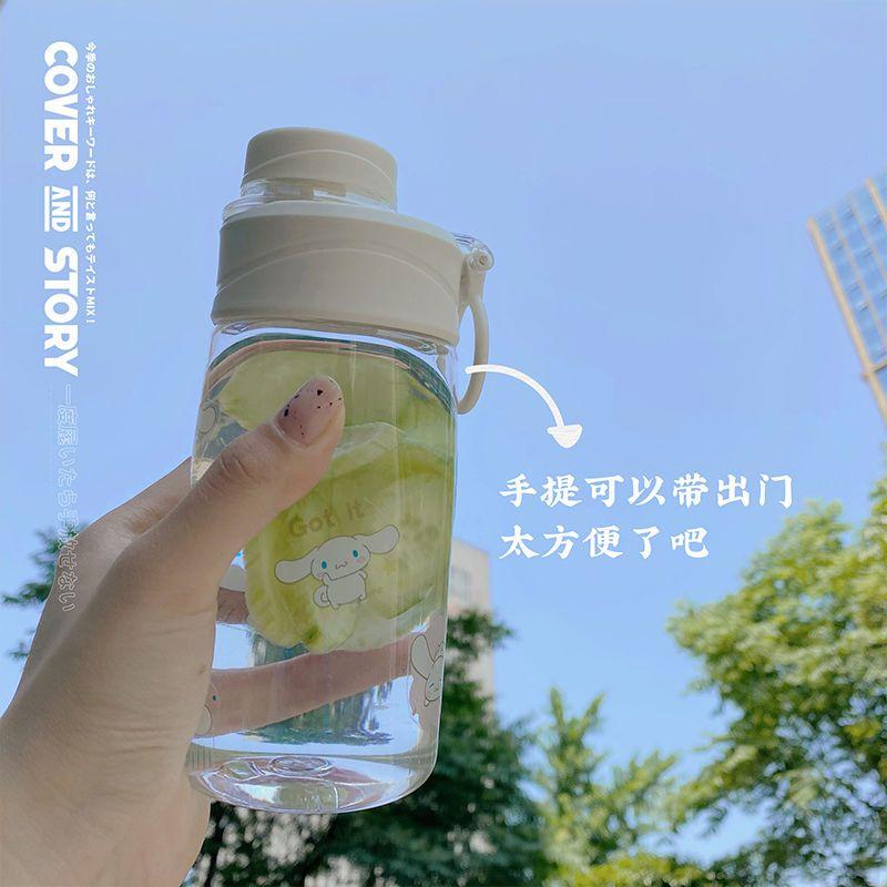 可爱学生吸管杯塑料杯防摔便携韩版高颜值透明杯子男女大容量水杯