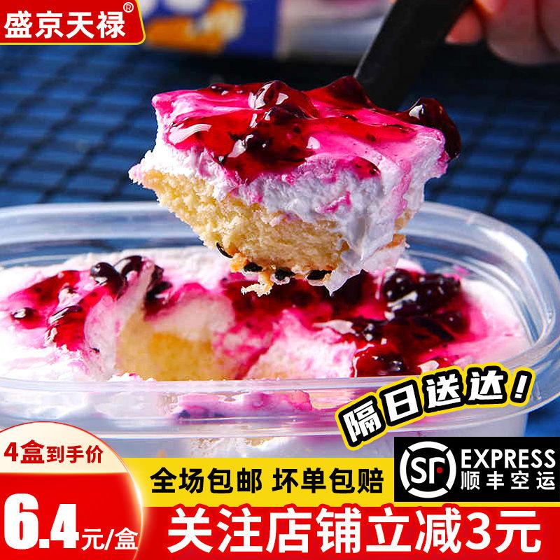 豆乳盒子蛋糕千层奶油网红零食蛋糕甜品甜点西式糕点手工现做现发