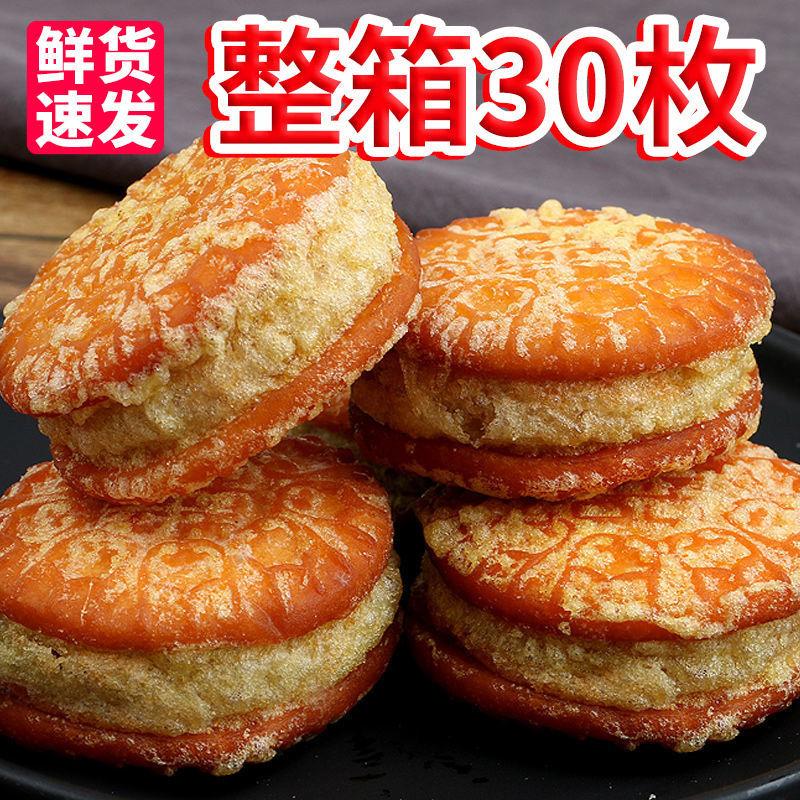 板栗酥绿豆饼多口味手工糕点咸蛋黄酥饼整箱批发馅饼零食早餐食品