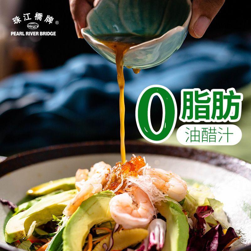 37678-0脂肪油醋汁低脂轻食沙拉汁健身珠江桥牌日式和风沙拉酱蔬菜调料-详情图