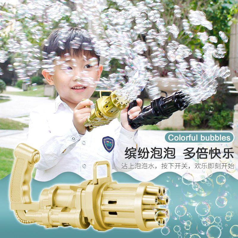 加特林网红同款吹泡泡机器儿童手持电动男孩泡泡枪玩具六一礼物