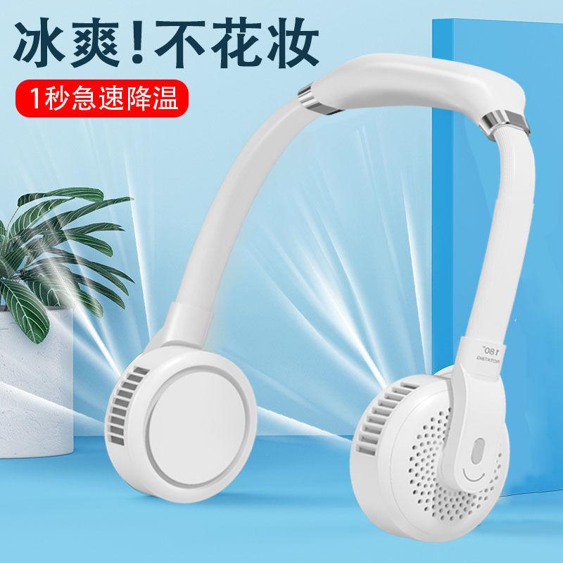 挂脖小风扇USB便携式大风力可充电懒人随身脖子迷你风大运动户外