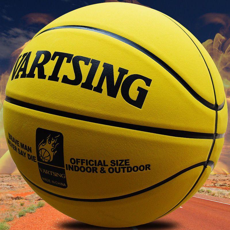 88714-正品翻毛篮球牛皮真皮手感水泥地耐磨吸汗防滑成人学生7号比赛-详情图