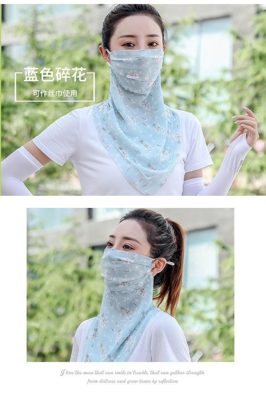 【優選】夏季防曬口罩面紗女護頸二合一防紫外線透氣薄款防塵騎行遮陽絲巾