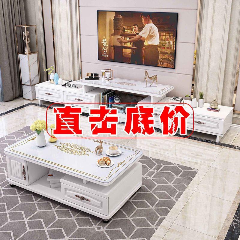 现代简约小户型电视柜茶几组合客厅伸缩欧式钢化玻璃电视机柜