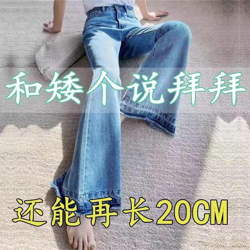 8-52岁男女通用增高神器变高足贴增高长身高贴15cm长高足贴非鞋垫
