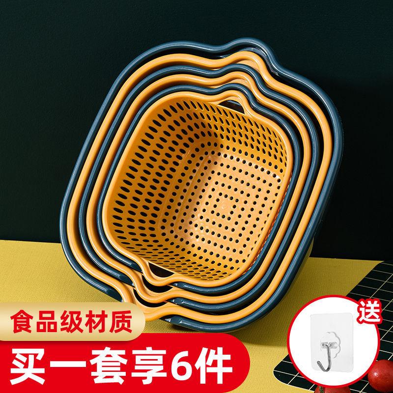 洗菜盆沥水篮厨房多功能水果盘子双层菜篮子塑料菜筐长方形洗菜篮