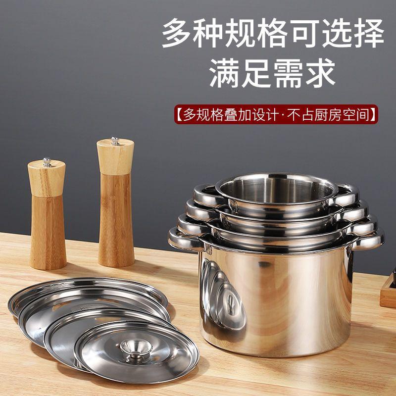 加厚不锈钢汤锅串串火锅煮面条煲汤电磁炉用