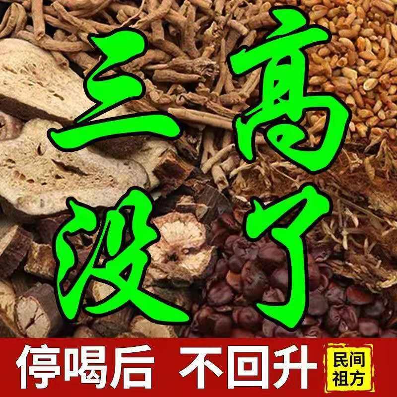 玉米须桑叶茶蒲公英茶青钱柳苦荞大麦决明子菊花茶三降养生茶30包