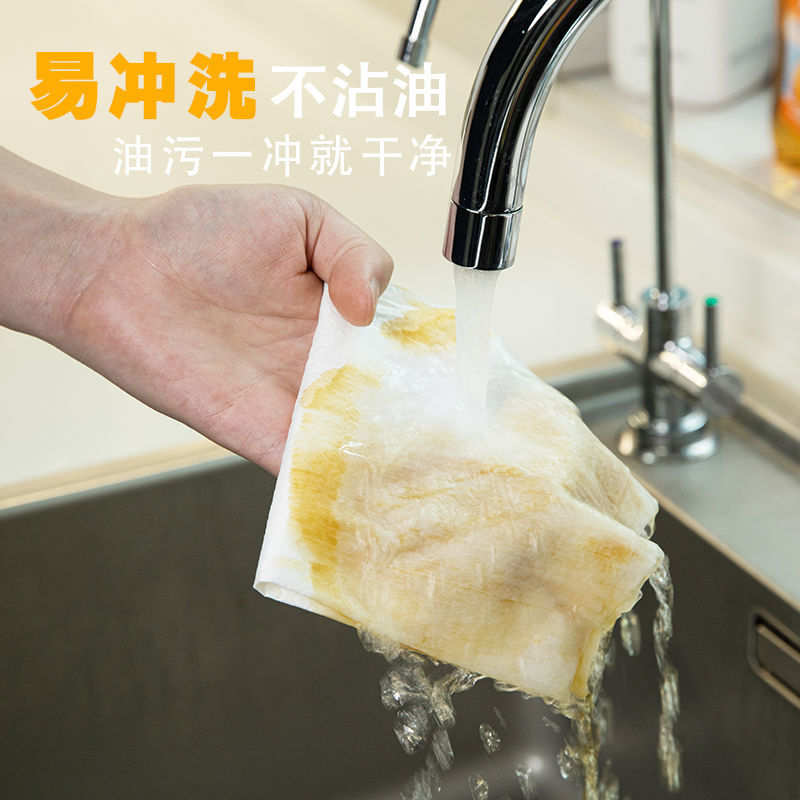 54208-懒人抹布厨房用鱼鳞无痕抹布麻布洗碗抹布不沾油一次性厨房抹布-详情图