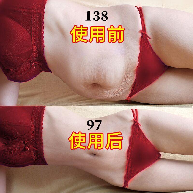 【一贴可瘦】减脂瘦身祛湿去肥胖泡脚药包浴足贴