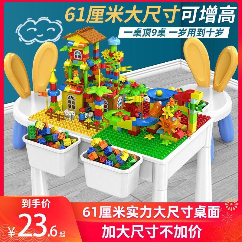 兼容乐高儿童积木桌子拼装特大号男女孩宝宝益智多功能玩具游戏桌