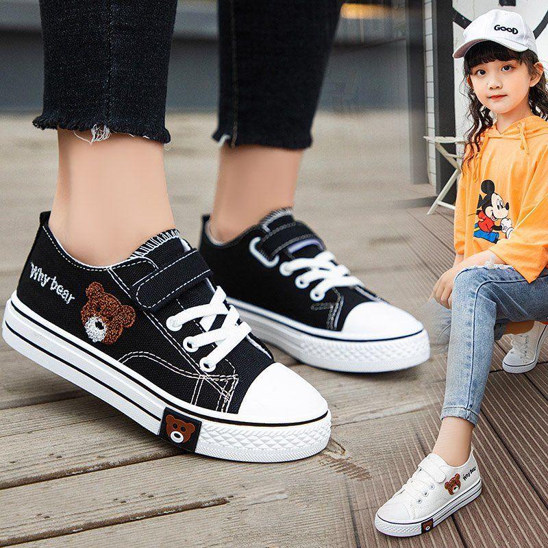 儿童帆布鞋夏季小白鞋宝宝低帮防滑实心底休闲鞋男女童百搭卡通鞋