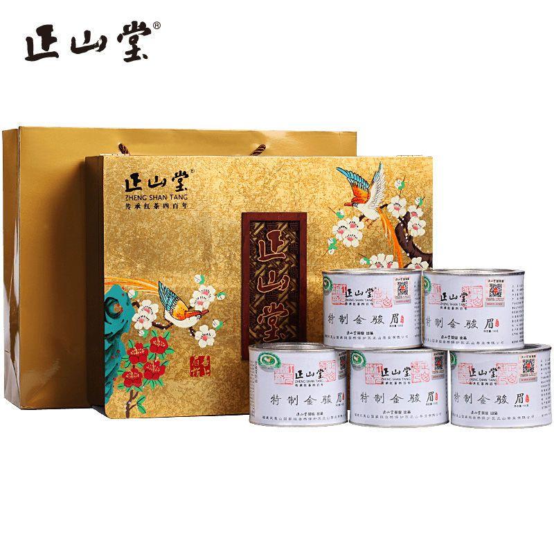 2021年新茶正山堂金骏眉喜上眉梢礼盒装红茶正宗茶叶送礼500g