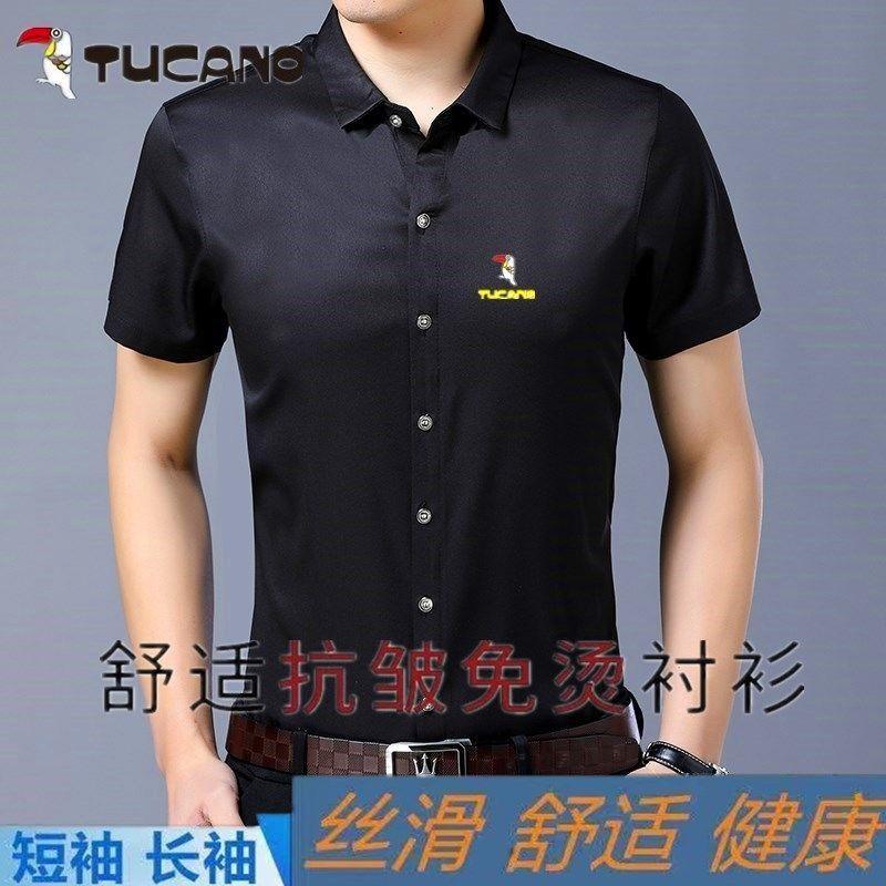 啄木鸟品牌短袖衬衫男夏季免烫衬衣中青年商务休闲职业正装上衣男