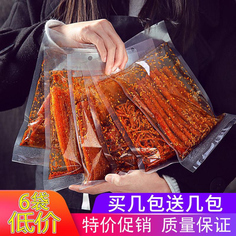 【买几包送几包】网红辣条批发大刀肉大辣片辣棒辣丝休闲零食小吃