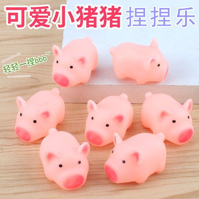 捏捏叫小猪卡通可爱粉猪肉猪玩具幼儿洗澡捏捏乐发泄解压小猪玩具