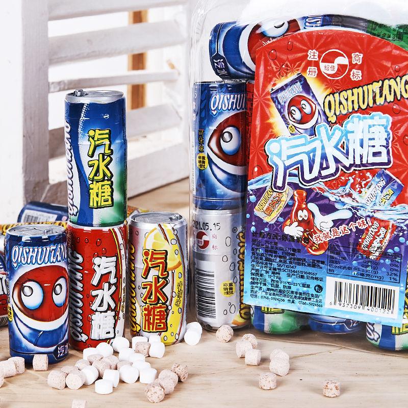 绍佳可乐汽水糖 雪碧柠檬味童年糖果 8090后怀旧零食 汽水糖