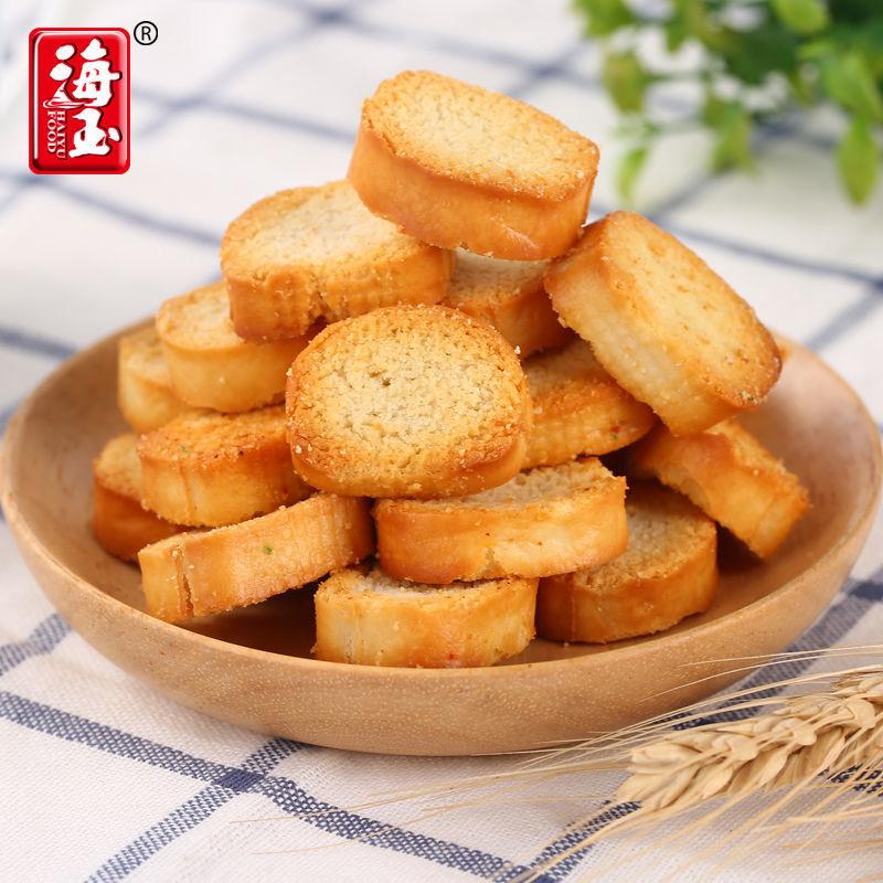 【官方授权】海玉小布丁1kg 烤香馍片馍丁非油炸早餐馒头休闲整箱