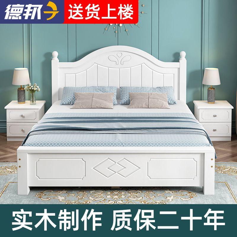 欧式实木床现代1.8米家具1.5单人双人出租房1M成人主卧家用大床架