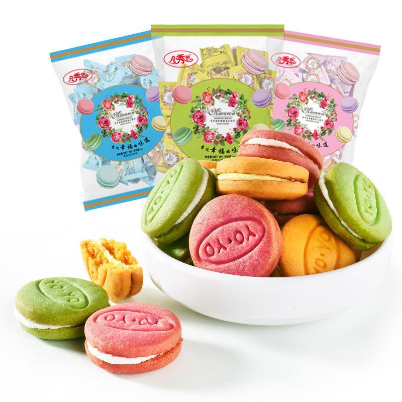 54136-马卡龙夹心饼干袋装 奶油草莓味早餐点心网红休闲零食批发礼包-详情图