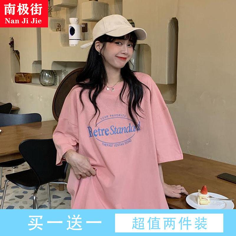 短袖T恤女ins超火2021夏季新款韩版宽松BF慵懒风半袖潮百搭上衣服