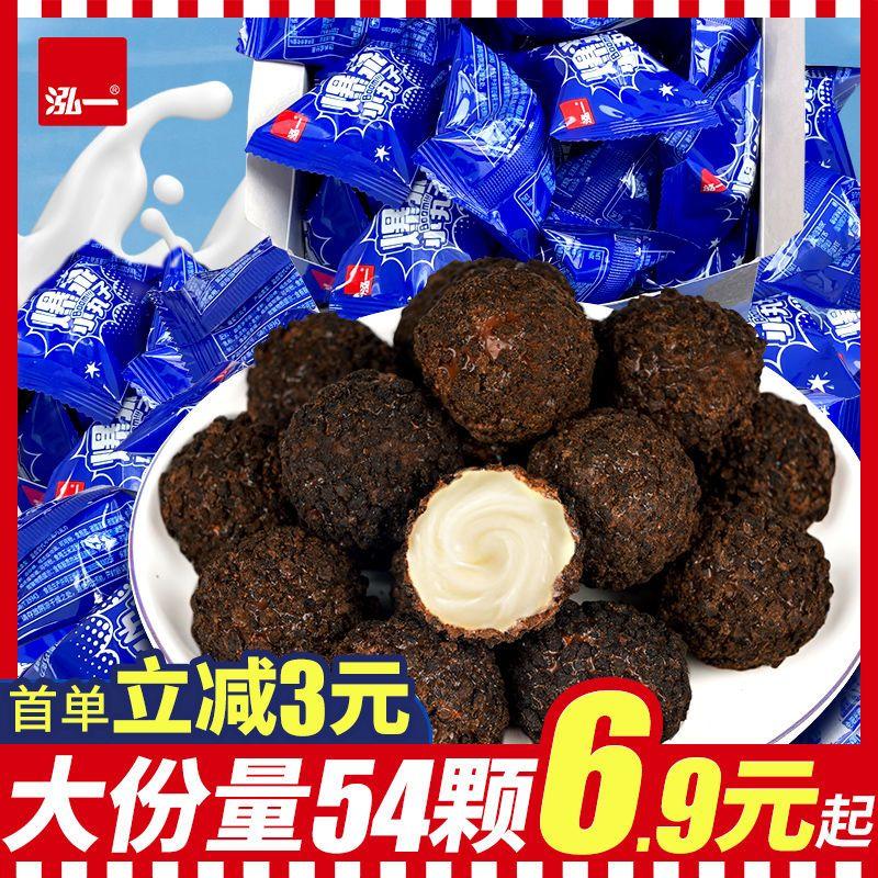 爆浆曲奇小丸子休闲零食威化流心巧克力球网红夹心巧克力整盒批发