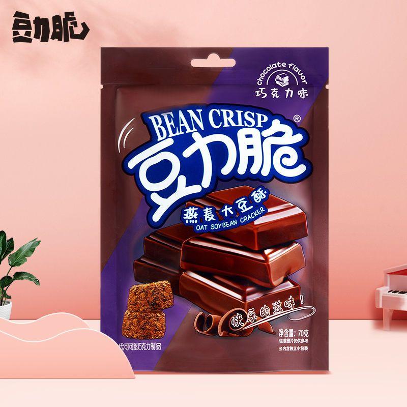 37706-豆力脆燕麦雪花酥70g*6包抹茶草莓巧克力味网红零食小吃糕点-详情图